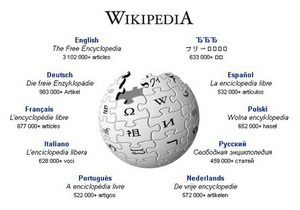 Википедия станет доступна по СМС