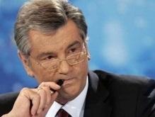 Ющенко образовал Национальный конституционный совет