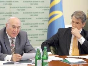 Ющенко перенес встречу со Стельмахом и Пинзеником