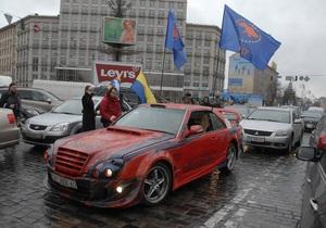 Фотогалерея: Предприниматели запада и востока провели митинг в центре Киева