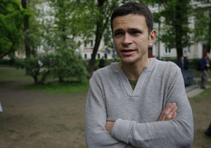 Московский суд посадил еще одного лидера оппозиции