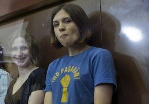 Алехину не доставят на заседание по УДО. Участница Pussy Riot угрожает голодовкой
