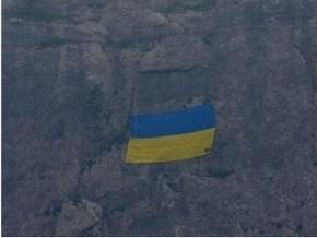 На горе в Крыму СБУ установила гигантский флаг Украины