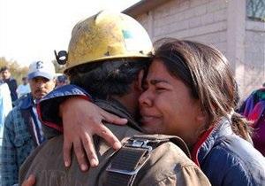 На шахте в Колумбии прогремел взрыв: погибли восемь горняков