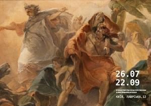 1000 произведений из 35 ведущих музеев Украины. В Киеве пройдет выставка Великое и величественное