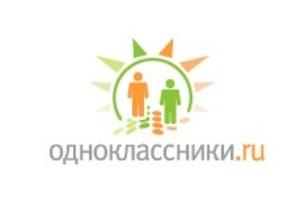 СБУ не будет блокировать украинцам доступ к сайтам Одноклассники и Вконтакте