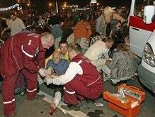 Милиция Беларуси ищет подозреваемого в организации взрыва в Минске