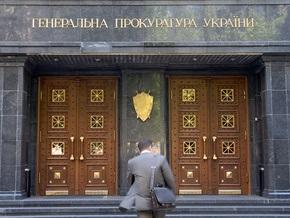 Генпрокуратура допросила бютовца, заявившего о коррупции при присвоении госнаград