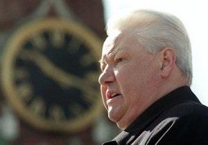 Бывший глава охраны Кремля: Ельцин избегал встреч с Березовским