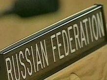 Россия видит в расширении НАТО логику  холодной войны