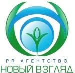 PR Агентство Новый Взгляд стало партнером UBC