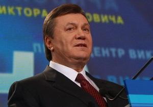 НГ: Ющенко подыграл Януковичу