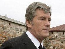 Ющенко встретился с делегацией Вселенского патриархата