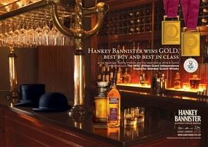 Новый Hankey Bannister