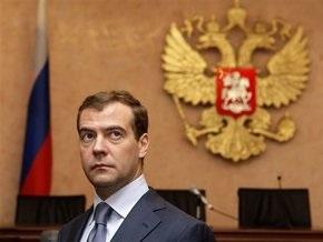 Сегодня - первая годовщина президентства Медведева