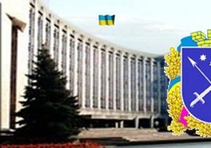 В горсовете Днепропетровска сократили 91 сотрудника