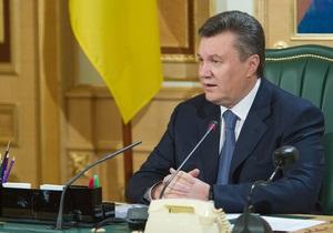 Янукович поручил Кабмину усилить меры безопасности судей и их семей