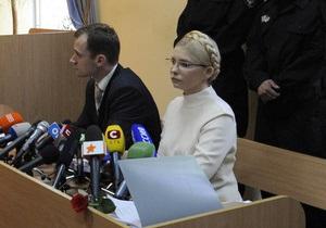 СБУ возбудила дело по факту попытки расхищения госсредств бывшими членами Кабмина и ЕЭСУ