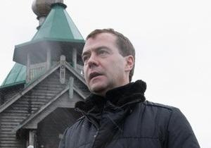 Япония выразила протест в связи с визитом Медведева на Курилы