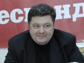 Досрочное снятие депозитов: Порошенко назвал пять условий для снятия моратория