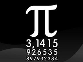 Японцы побили рекорд по точности вычисления числа Пи
