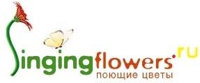 Впервые букеты цветов обучат пению
