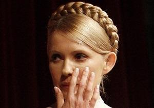 МИД Франции призывает обеспечить Тимошенко право на медицинское наблюдение