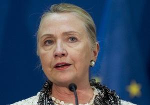 Клинтон призвала власти Украины прекратить  сползание страны назад