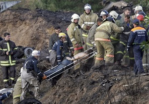 На месте крушения Як-42 обнаружены тела 31 погибшего