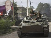 ЕС принял окончательное решение по Южной Осетии