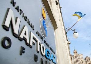 Рада разрешила реорганизовывать Нафтогаз, запретила его аренду и приватизацию