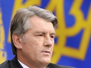 Ющенко подписал закон о лишении свободы за надругательство над госсимволикой