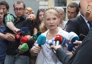 Тимошенко призвала украинцев обращаться в суд, чтобы  защитить страну от RosUkrEnergo