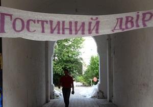 Гостиній двор - В Киеве милиция охраняет Гостиный двор круглосуточно