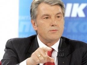 Ющенко дал ряд срочных поручений в связи с трагедией в Днепропетровске