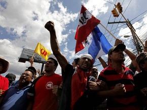 В Гондурасе отменили комендантский час