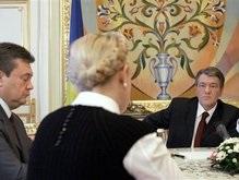 Ющенко: Правительство будет сформировано до нового года