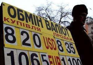 Доллар взлетел на межбанке