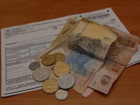 Госжилкоминспекция проверит начисление киевскими ЖЭКами платы за жилкоммуслуги