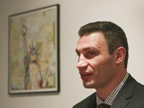 Блок Кличко призывает столичные власти погасить долги киевского завода