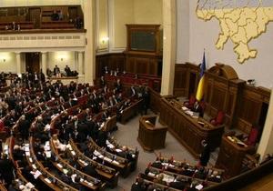 Рада досрочно прекратила полномочия двух депутатов
