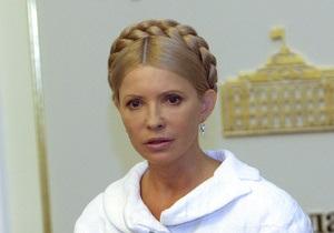 СБУ: Тимошенко отказалась предоставить информацию о телефонных угрозах в ее адрес