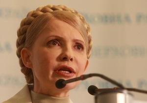 Тимошенко впервые после прихода в политику почувствовала страх