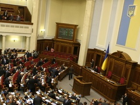 Рада утвердила повестку и лишила мандатов Вакарчука и Тимошенко