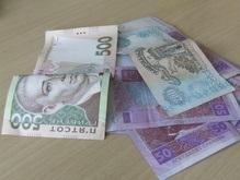 Доклад: Украину назвали страной с высоким уровнем коррупции