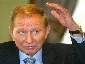 Кучма: Газ является большой политикой, которую Россия стопроцентно использует