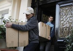 Британия выдворила иранских дипломатов