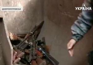 На заводе в Днепропетровске расплавили целый арсенал оружия