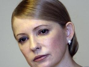 Тимошенко поручила подготовить закон о запрете распаевания земель с археологическими ценностями