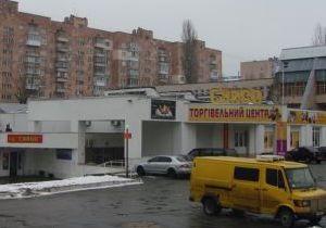 В Вышгороде в супермаркете произошло два взрыва, один человек пострадал